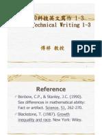 Engineering Report Writing-1(3)