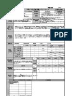 1323028_13.pdf