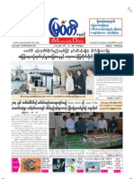 The Myawady Daily (17-3-2013)