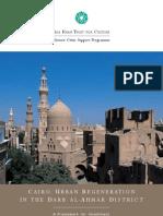 2005 Aktc Cairo Regeneration