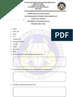 Form OR HMTP FT-UNP