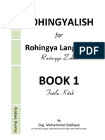 Rohingyalish Book 1