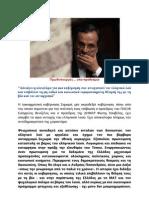 Η αντίστροφη μέτρηση για την κυβέρνηση Σαμαρά