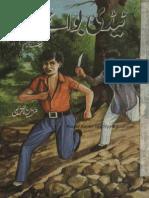 Teddy Boy-Part 02-Aziz Asari-Sheikh Ghulam Ali & Sons-1975