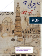 Sunday Old Book Bazar-17 March, 2013-Rashid Ashraf