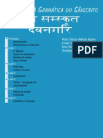 Curso+de+Sanscrito