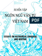 Dong Viet So 1