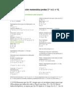 Usando la inducción matemática probar 2