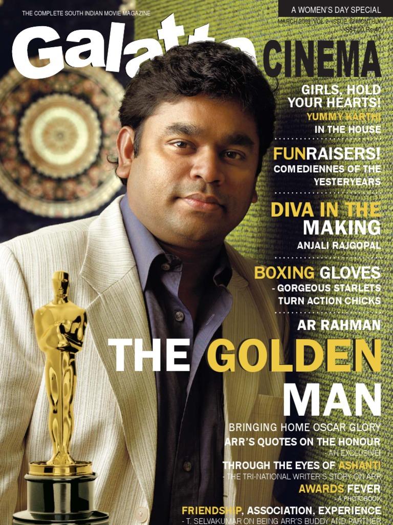 The Golden Man Arrahman Leisure Entertainment General