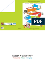 Coursebook 2nd Issue