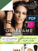 Catalogue oriflame mars 2013