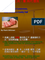 Meat Exactly a Costly toll-世人皆吃肉,養肉代價高