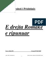 E Drejta Romake (1)