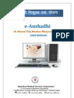 DWH User Manual