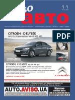 Aviso-auto (DN) - 11 /257/