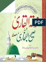 Nuzhat-ul-Qari Part-05