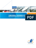 Huaxin Antenna Brochure