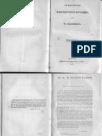 Cuestiones Constitucionales - Toribio Pacheco