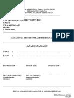 Exam Paper (Sains)