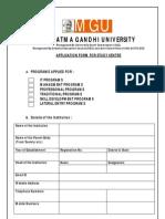 MGU Study Centre Form N