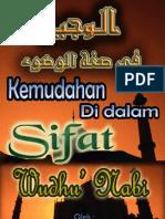 Wudhu.pdf