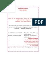 shivratripuja.pdf