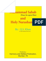 Muhammad Sahab and Narashansa