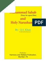 Muhammad Sahab and Narashansa