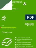 4 Basics of Movement Detection