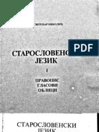 Психодиагностика, коррекция и развитие личности: Учеб. для