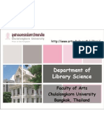department of library science