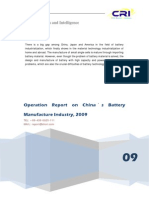 Operation Report on China's Battery Manufacture Industry, 2009
