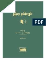 Rohingya in 1964 Myanma (Burma) Encyclopaedia