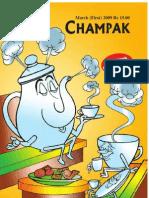 Champak Mar09(First)