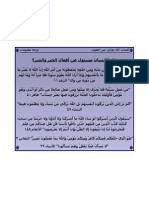 لوحة معلومات1
