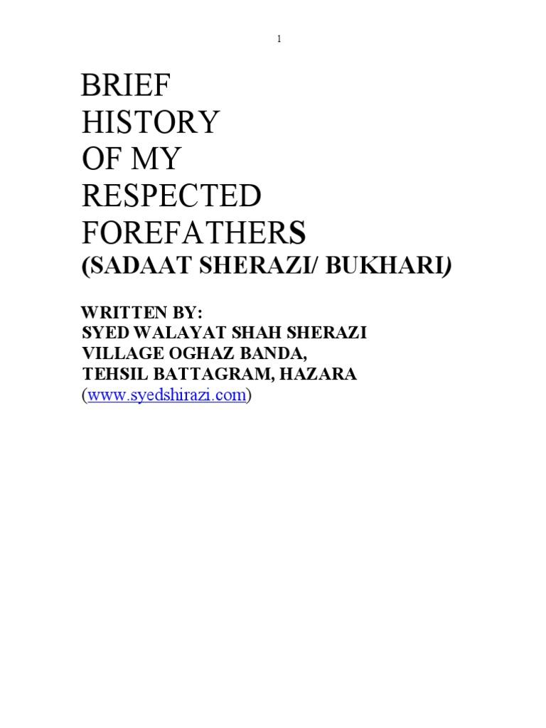 History of forefather of Sadat Bukhari   Muhammad   Quran
