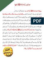 پیغامِ محمد بنام نصاری.pdf