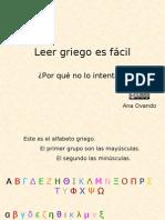 Leer Griego2351