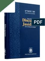 Discursos Jasídicos - de los Rebes de Jabad- Sefer Hamaamarim (en Español)