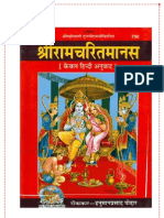Mahabharat 01 Gita Press Gorakhpur - 6 parts