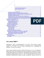 InfiNet Wireless R5000 MINT_handbook.pdf