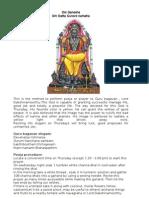 Lord Dakshinamoorthy Pooja