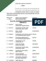 PMS - 2011 (Notice)