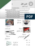 Cinta Berbahasa Arab 3.pdf