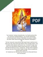 Yaa Kundendu Tushaara Haaradhavalaa