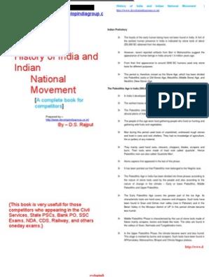History of India and Indian National Movement   Ashoka