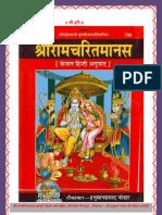 ShriRamcharit Manas - Gita Press Gorakhpur