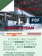 600MW Turbine