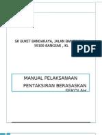Manual Pelaksanaan Pbs
