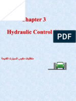 (8) Directional Flow Valves
